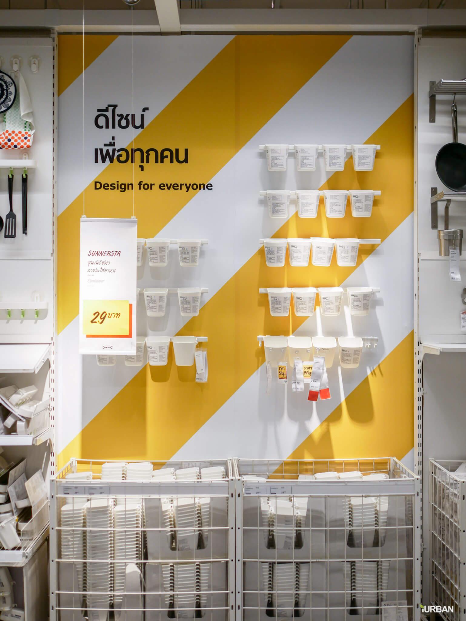 มันเยอะมากกกก!! IKEA Year End SALE 2017 รวมของเซลในอิเกีย ลดเยอะ ลดแหลก รีบพุ่งตัวไป วันนี้ - 7 มกราคม 61 62 - IKEA (อิเกีย)