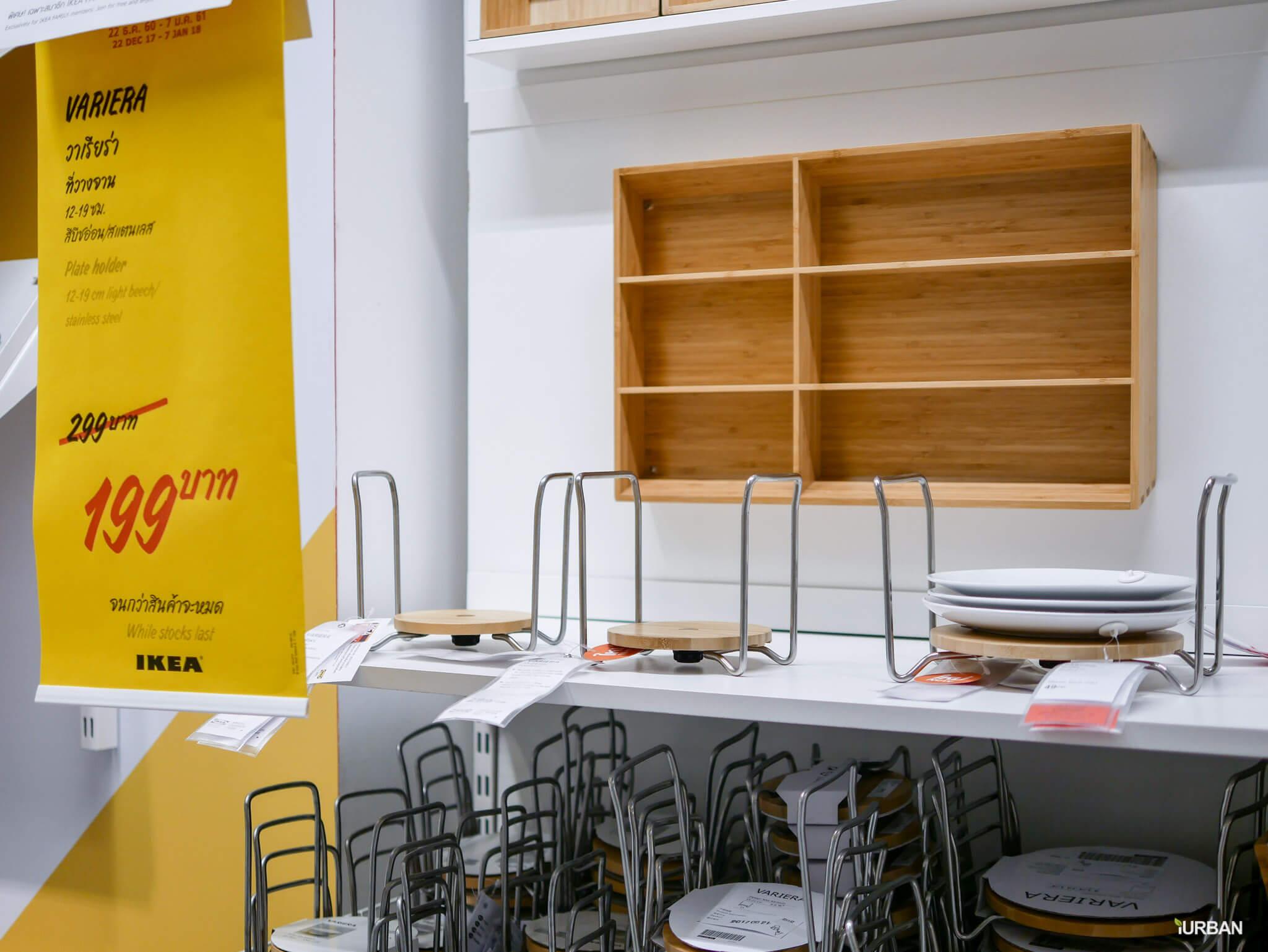 มันเยอะมากกกก!! IKEA Year End SALE 2017 รวมของเซลในอิเกีย ลดเยอะ ลดแหลก รีบพุ่งตัวไป วันนี้ - 7 มกราคม 61 59 - IKEA (อิเกีย)