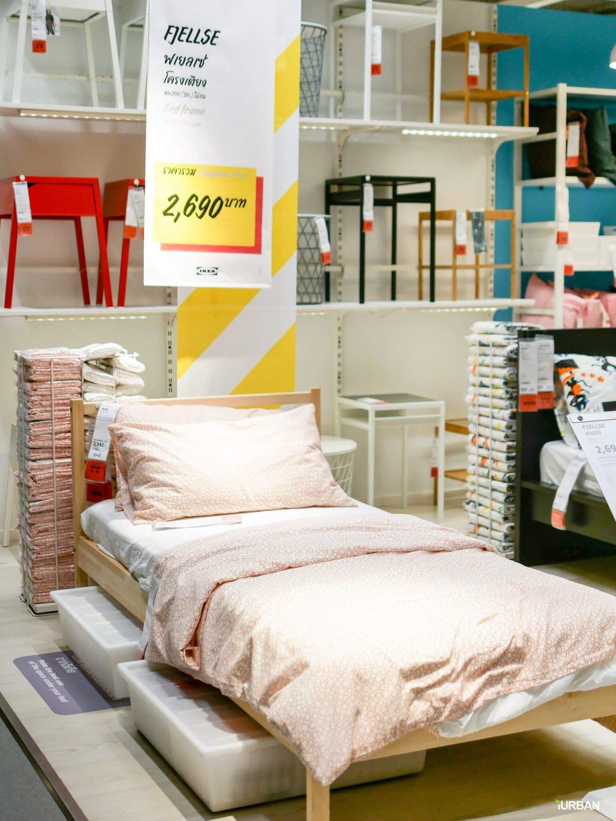 มันเยอะมากกกก!! IKEA Year End SALE 2017 รวมของเซลในอิเกีย ลดเยอะ ลดแหลก รีบพุ่งตัวไป วันนี้ - 7 มกราคม 61 64 - IKEA (อิเกีย)