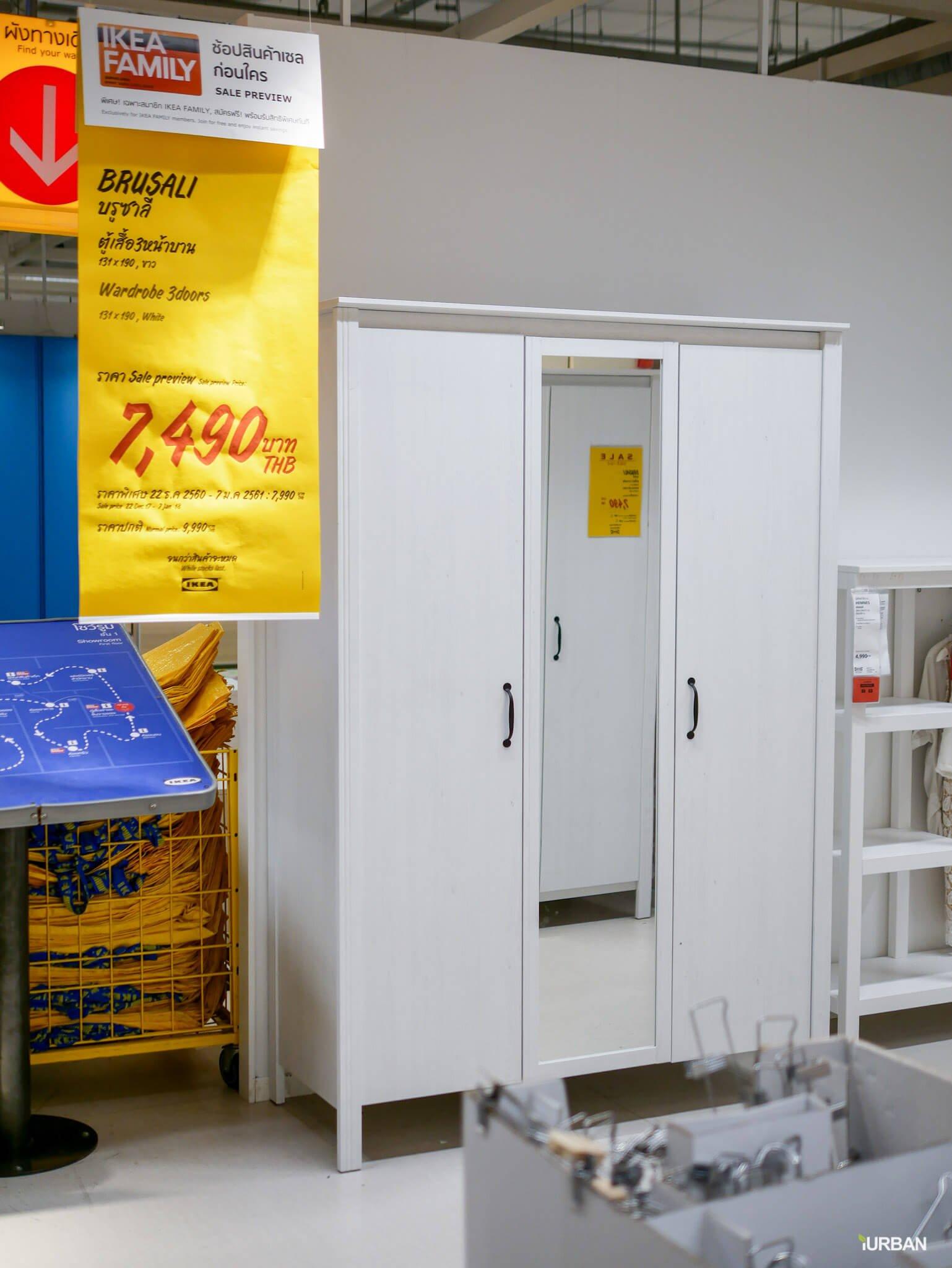 มันเยอะมากกกก!! IKEA Year End SALE 2017 รวมของเซลในอิเกีย ลดเยอะ ลดแหลก รีบพุ่งตัวไป วันนี้ - 7 มกราคม 61 78 - IKEA (อิเกีย)