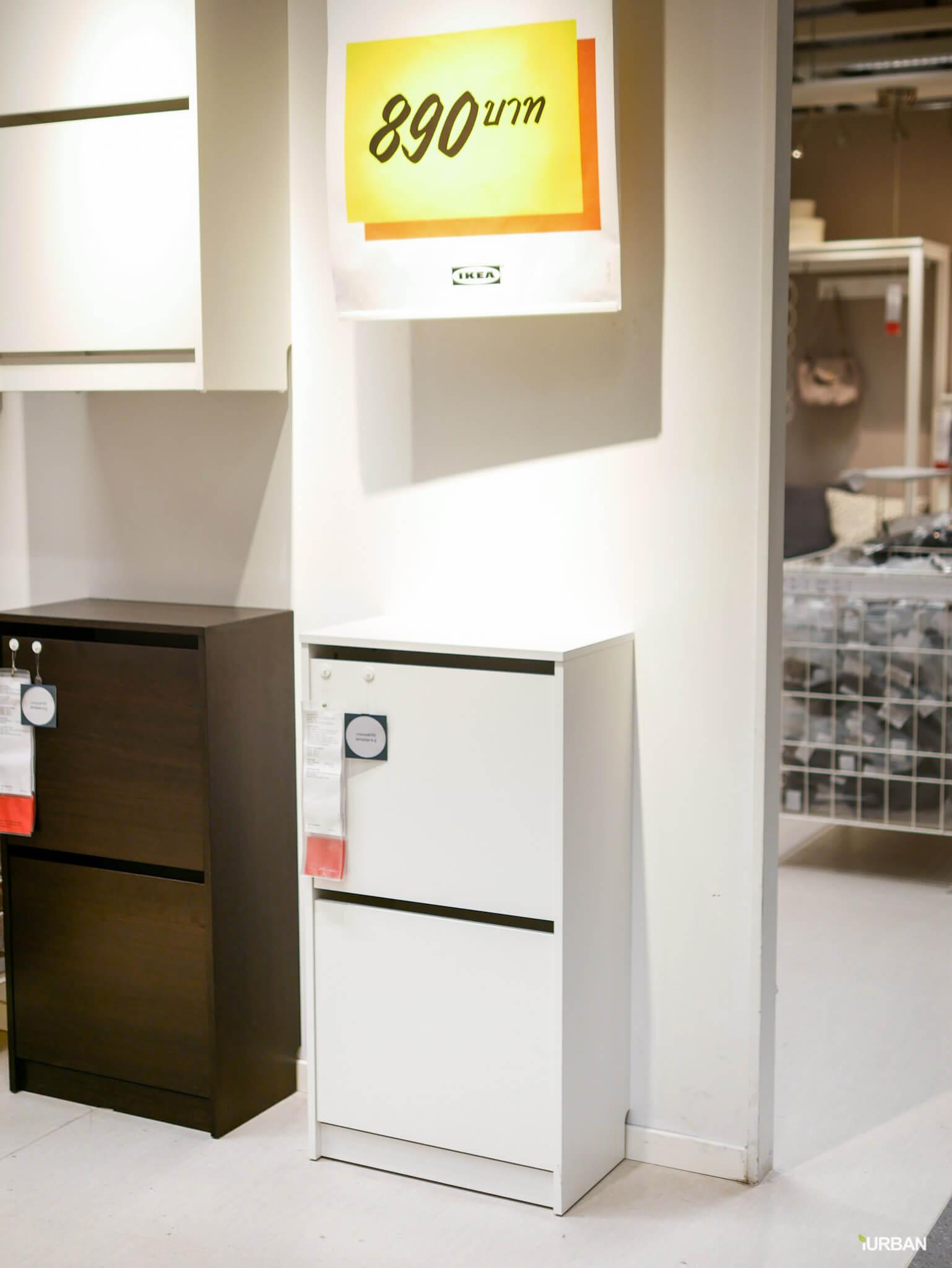มันเยอะมากกกก!! IKEA Year End SALE 2017 รวมของเซลในอิเกีย ลดเยอะ ลดแหลก รีบพุ่งตัวไป วันนี้ - 7 มกราคม 61 84 - IKEA (อิเกีย)