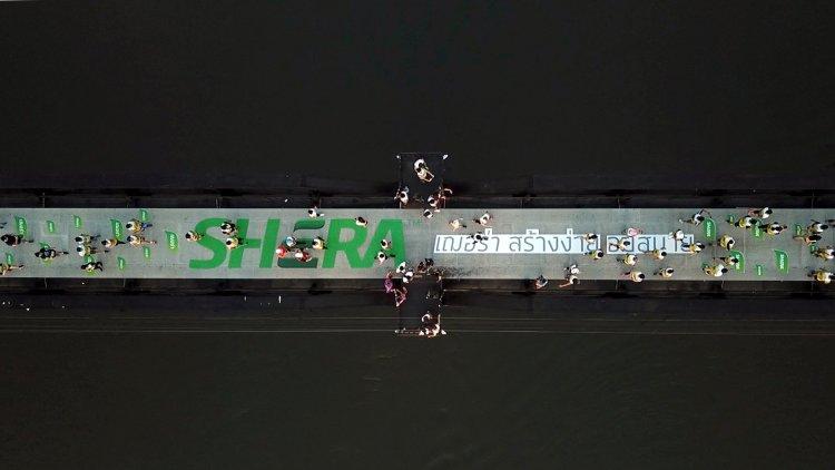 จัดงานวิ่ง Half Marathon บนสะพานข้ามแม่น้ำแคว พื้นที่ประวัติศาสตร์โลกได้ด้วยเทคโนโลยีก่อสร้างสมัยใหม่ (ถอนต้องไวก่อนรถไฟมา) #SHERA 54 - fiber cement wood