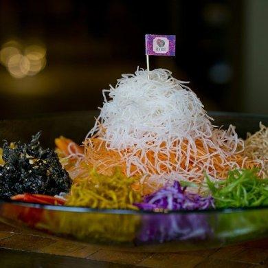 ลิ้มรสชาติความอร่อย สื่อความหมายอันเป็นมงคล ต้อนรับเทศกาลตรุษจีน ที่ ห้องอาหารเรดโรส โรงแรมเซี่ยงไฮ้ แมนชั่น เยาวราช 16 -
