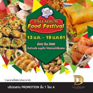 PALLADIUM FOOD FESTIVAL 14 -