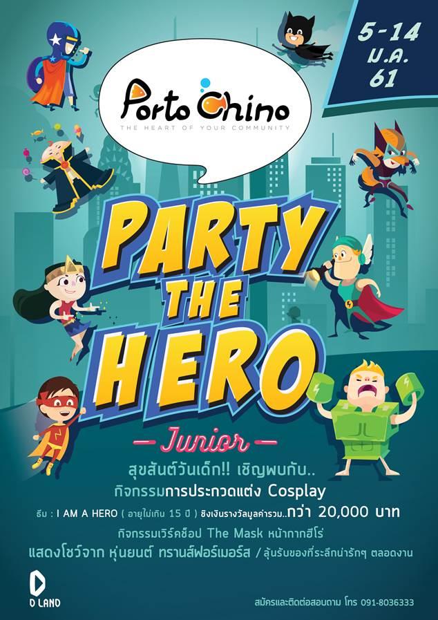 """พอร์โต้ ชิโน่ ชวนน้องๆ หนูๆ ร่วมกิจกรรมวันเด็ก """"PARTY THE HERO-Junior"""" 13 -"""