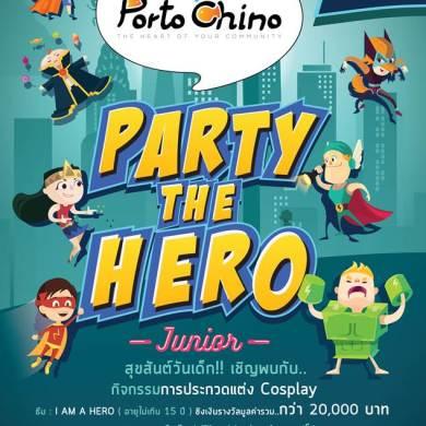 """พอร์โต้ ชิโน่ ชวนน้องๆ หนูๆ ร่วมกิจกรรมวันเด็ก """"PARTY THE HERO-Junior"""" 14 -"""