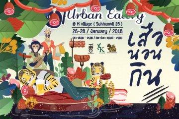 คุณคือราชา! ที่ Urban Eatery เดือนนี้ ' เสือนอนกิน ' กำลังจะมา... 4 -