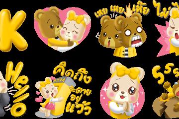 ธนาคารกรุงศรีอยุธยา ร่วมกับ LINE มอบของขวัญปีใหม่ด้วย Billy & Bella the Krungsri Sweetie Bear 6 -