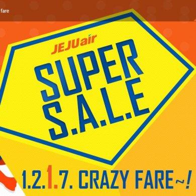 ลดราคาตั๋วเครื่องบินครั้งใหญ่ แค่สองครั้งต่อปีเท่านั้น โปรโมชั่น 'Super Sale' จากเจจูแอร์ 25 -