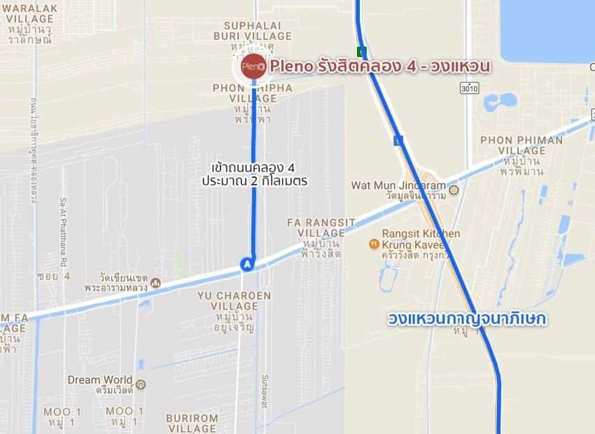 ชม Pleno รังสิตคลอง4-วงแหวน ทาวน์โฮมส่วนกลางหรูกว่าบ้านเดี่ยว เริ่ม 1.69 ล้าน 28 - AP (Thailand) - เอพี (ไทยแลนด์)