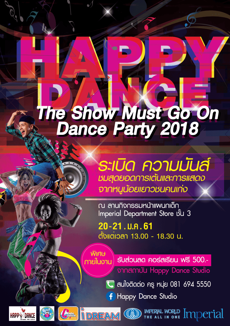 Happy Dance The Show Must Go On....Dance Party2018 13 -