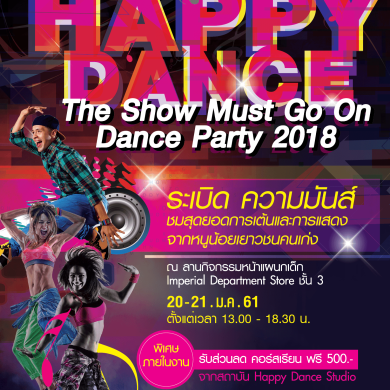 Happy Dance The Show Must Go On....Dance Party2018 14 -