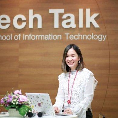 เปิดประสบการณ์ การเรียนรู้ Digital Marketing! การทำตลาด ออนไลน์ยุคใหม่ กับผู้บริหารสาวสวย คนรุ่นใหม่ SPU คุณมิ่งขวัญ พุคยาภรณ์ ใน Tech Talk Season 2 #5 16 -