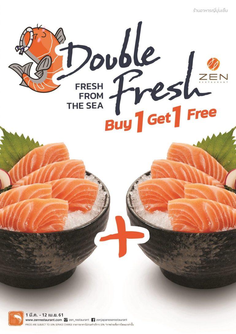 """ร้านอาหารญี่ปุ่นเซ็นจัดโปรฯจุใจ """"Double Fresh"""" แซลมอนซาชิมิ 1 แถม 1 อิ่มคุ้มคูณสอง กับแซลมอนสดเนื้อแน่น ส่งตรงจากนอร์เวย์ 13 -"""