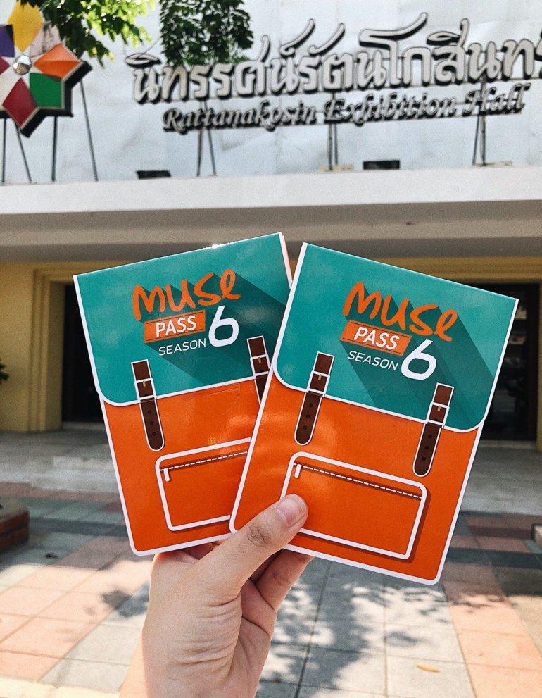 นิทรรศน์รัตนโกสินทร์หนึ่งในแหล่งเรียนรู้ที่ร่วมโครงการ กับ Muse Pass 13 -