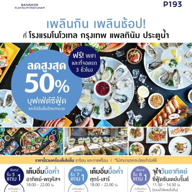 Hot Deals for Thai Tiew Thai #46: Up to 50% off Buffet offers at Novotel Bangkok Platinum 15 -
