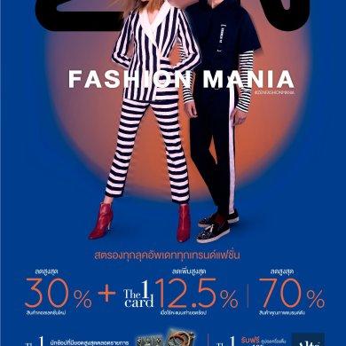 """ห้างสรรพสินค้าเซน จัด""""ZEN Fashion Mania """" สตรองทุกลุคอัพเดททุกเทรนด์แฟชั่น 16 -"""