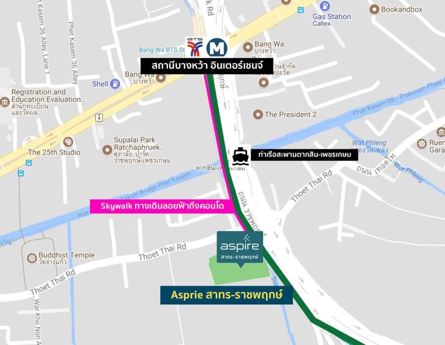 Aspireสาทร-ราชพฤกษ์ คอนโดติด BTS x MRT Interchange สถานีบางหว้า Skywalk ถึงหน้าคอนโด 20 - AP (Thailand) - เอพี (ไทยแลนด์)