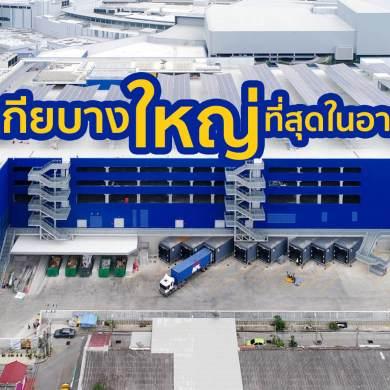 """6 สิ่งที่ต้องรู้ก่อนไป """"อิเกีย บางใหญ่"""" สโตร์ที่ 2 ของไทย ใหญ่สุดในอาเซียน 24 - IKEA (อิเกีย)"""
