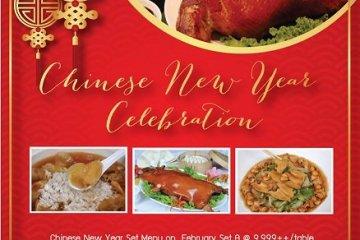 ต้อนรับเทศกาลตรุษจีน ณ ห้องอาหารจีน โรงแรมรามาการ์เด้นส์