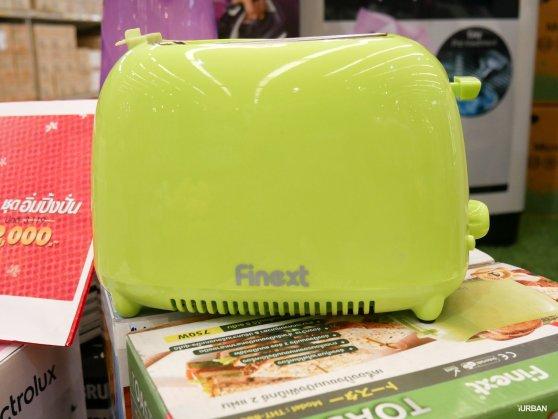 เครื่องปิ้งขนมปัง FINEXT รุ่น THT-8866 สีเขียว