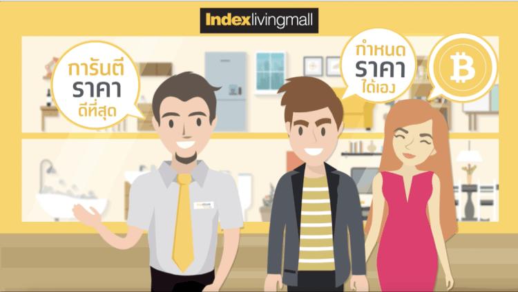 """""""อินเด็กซ์ ลิฟวิ่งมอลล์"""" ลุยขยาย """"ยูนีค"""" (YOUNIQUE)  เทคโนโลยีบิวท์อินอัจฉริยะ 4.0  ฉลองเปิดราชพฤกษ์สาขาล่าสุด!! 5 - Index Living Mall (อินเด็กซ์ ลิฟวิ่งมอลล์)"""
