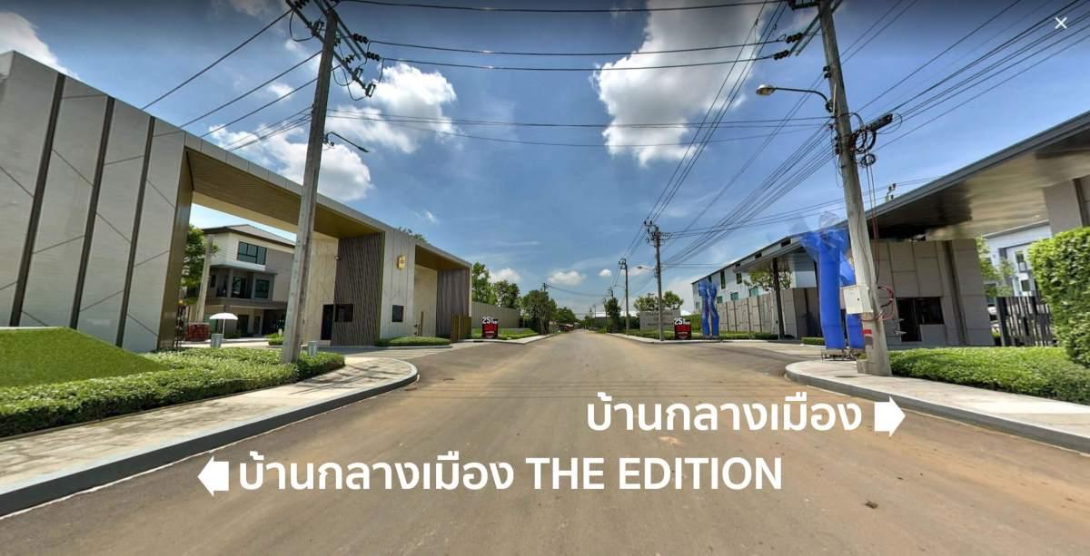 bkm rama9ornut gate01 1 บ้านกลางเมือง พระราม 9 อ่อนนุช ทำเลเดินทางสะดวกทุกทิศ แถมชิดรถไฟฟ้า เริ่ม 3.99 ล้าน