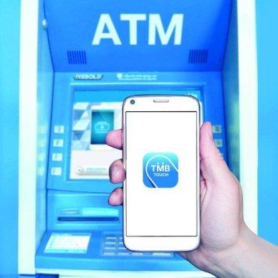 ทีเอ็มบี ลุยตลาด Cardless เต็มที่เพิ่มฟีเจอร์กดเงินฟรีแบบไม่ใช้บัตร 15 -