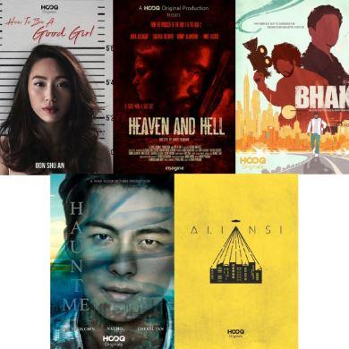 HOOQ (ฮุค) เปิดตัว 5 หนังซีรีส์เข้ารอบโครงการ HOOQ FILMMAKERS GUILD (ฮุค ฟิล์มเมกเกอร์ กิลด์) 15 -