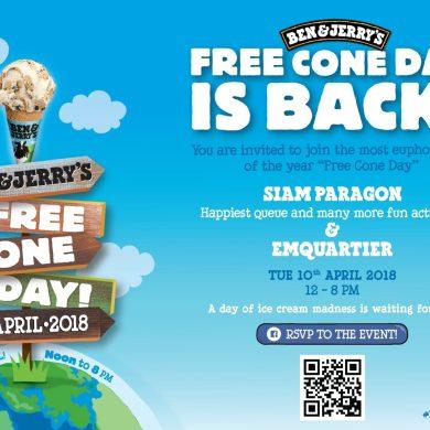 """Ben & Jerry's ขอจองคิว 10 เมษายนนี้ ทานไอศกรีมฟรี พร้อมการต่อคิวที่สนุกที่สุด! ในงาน """"Free Cone Day 2018"""" 16 -"""