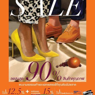 ห้างสรรพสินค้าเซน จัดงาน ZEN SHOES GRAND SALE 15 -