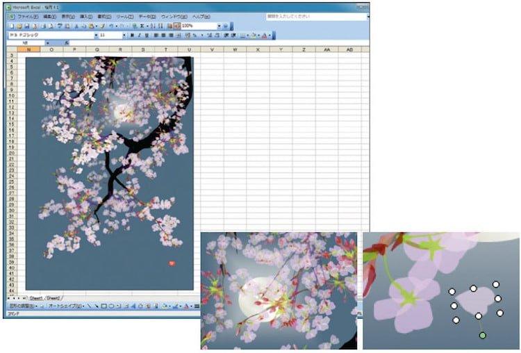 artex2 750x508 ศิลปะไร้ข้อจำกัด ศิลปินชาวญี่ปุ่นญี่ปุ่นสร้างงานกราฟฟิกจาก Microsoft Excel
