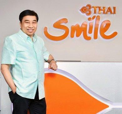 ไทยสมายล์คว้ารางวัลใหญ่จาก TripAdvisor ต่อเนื่องเป็นปีที่ 2 สายการบินยอดเยี่ยม ของประเทศไทย สายการบินยอดเยี่ยมในภูมิภาคเอเชีย และสายการบินที่มีที่นั่งชั้นประหยัด ยอดเยี่ยมในภูมิภาคเอเชีย 16 -