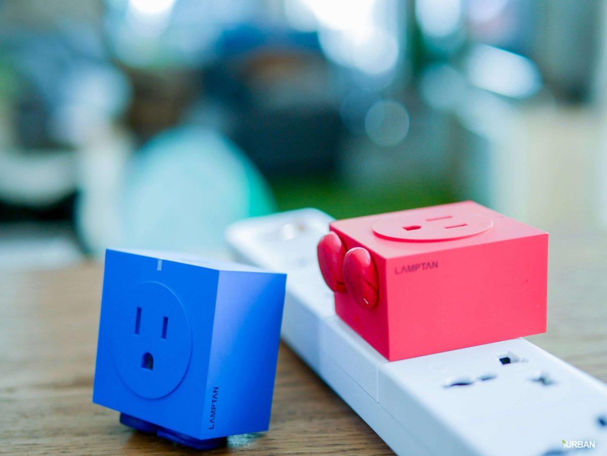 รีวิว Lamptan Smart Socket ปลั๊ก WIFI ที่เปลี่ยนอุปกรณ์เดิม ให้เปิดผ่านแอพมือถือและทำงานอัตโนมัติ 23 - Lamptan