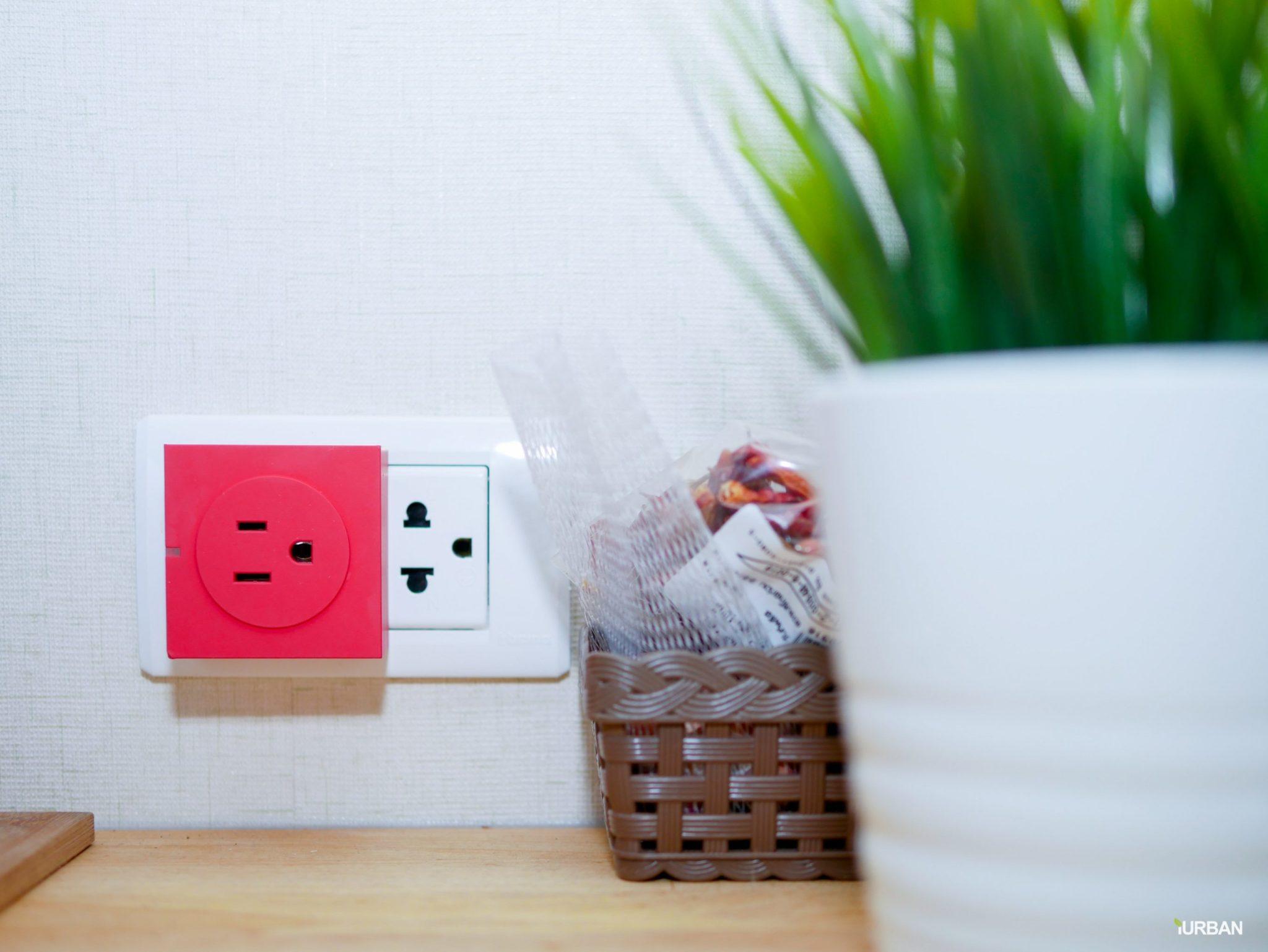 รีวิว Lamptan Smart Socket ปลั๊ก WIFI ที่เปลี่ยนอุปกรณ์เดิม ให้เปิดผ่านแอพมือถือและทำงานอัตโนมัติ 25 - Lamptan