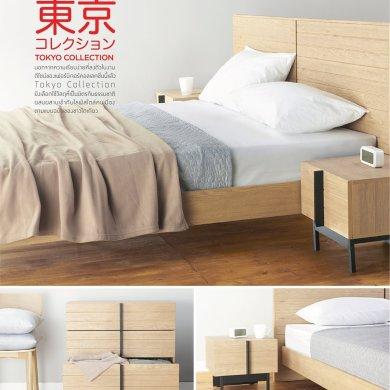 """""""วินเนอร์ เฟอร์นิเจอร์"""" (Winner Furniture) อัดกลยุทธ์ พัฒนาสินค้าจากอินไซด์ลูกค้า ส่งซีรี่ย์ใหม่ """"โตเกียว-โอซาก้า"""" ดันยอดขาย สู้ศึกเฟอร์ฯ 16 - Index Living Mall (อินเด็กซ์ ลิฟวิ่งมอลล์)"""