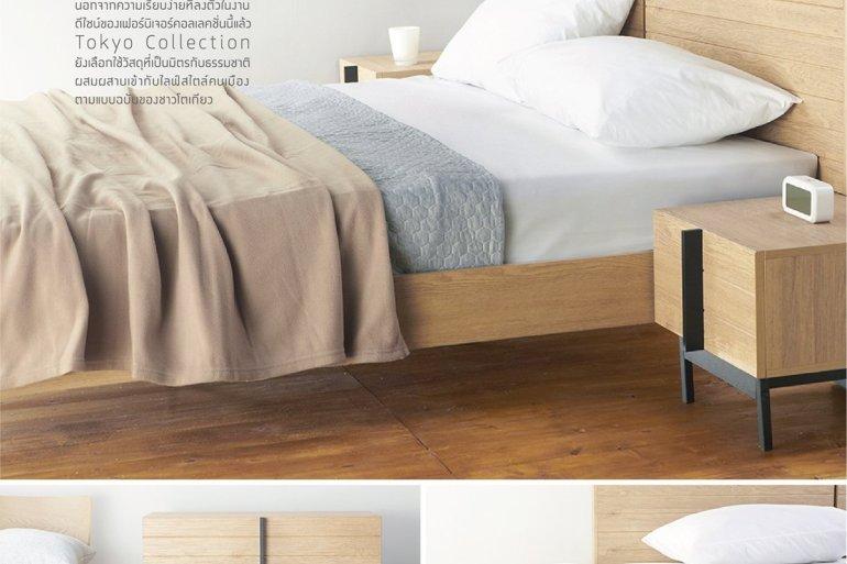 """""""วินเนอร์ เฟอร์นิเจอร์"""" (Winner Furniture) อัดกลยุทธ์  พัฒนาสินค้าจากอินไซด์ลูกค้า ส่งซีรี่ย์ใหม่ """"โตเกียว-โอซาก้า""""  ดันยอดขาย สู้ศึกเฟอร์ฯ 32 - Index Living Mall (อินเด็กซ์ ลิฟวิ่งมอลล์)"""