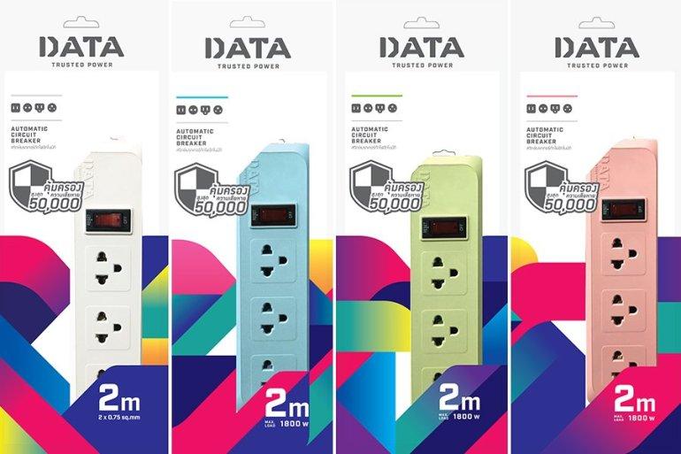 ดาต้า เพาเวอร์ แนะนำปลั๊กไฟ สีสันสดใส รุ่นใหม่ล่าสุด PM 915 13 -