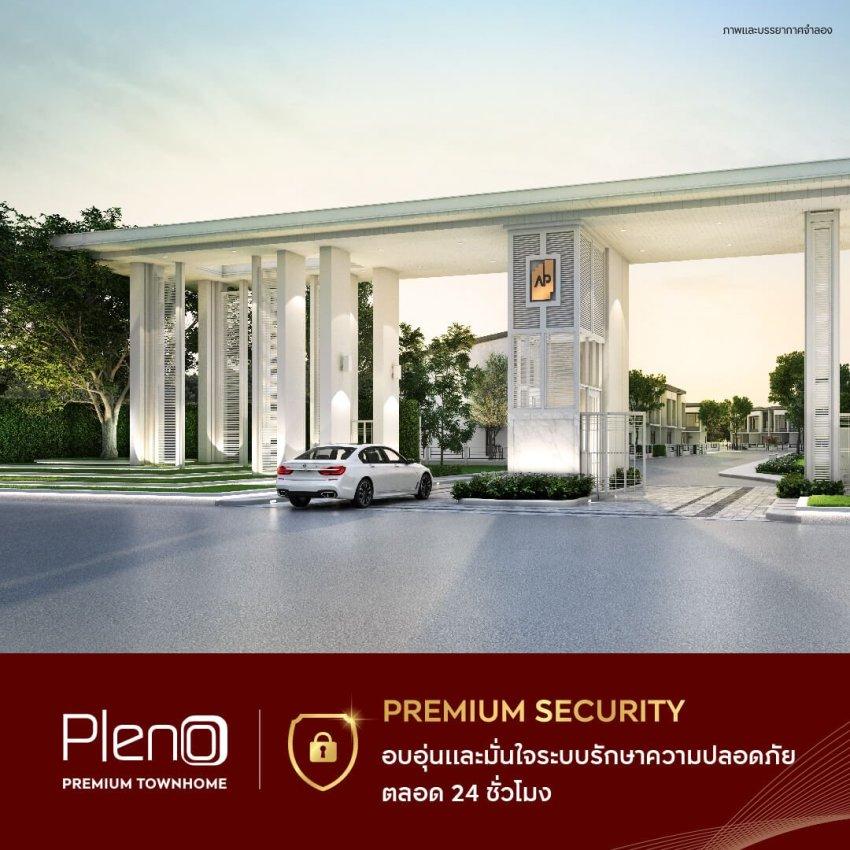 Pleno 3 รับสิทธิพิเศษ! ฉลอง 10 ปี PLENO พรีเมียมทาวน์โฮม 2 ชั้น ครองใจผู้อยู่อาศัย พร้อมเปิดตัวโครงการใหม่ 19 20 พ.ค. นี้