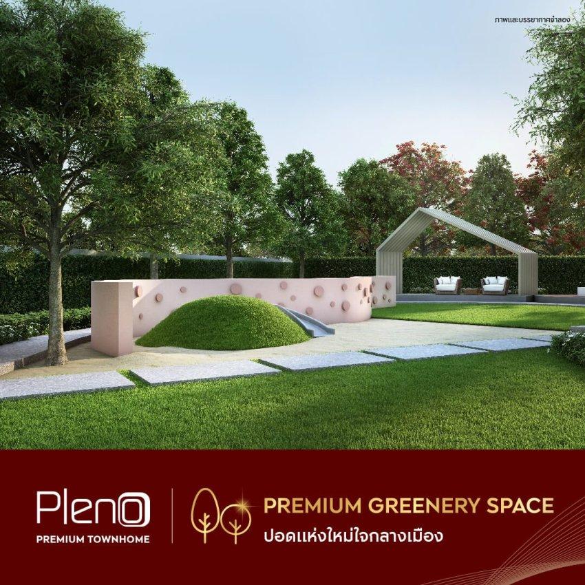 Pleno 9 รับสิทธิพิเศษ! ฉลอง 10 ปี PLENO พรีเมียมทาวน์โฮม 2 ชั้น ครองใจผู้อยู่อาศัย พร้อมเปิดตัวโครงการใหม่ 19 20 พ.ค. นี้