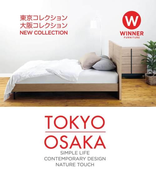 10 ไอเดียแต่งบ้านสไตล์ญี่ปุ่น เปลี่ยนบ้านไทยและคอนโดในกรุงเทพให้เหมือนอยู่ TOKYO-OSAKA 33 - Index Living Mall (อินเด็กซ์ ลิฟวิ่งมอลล์)