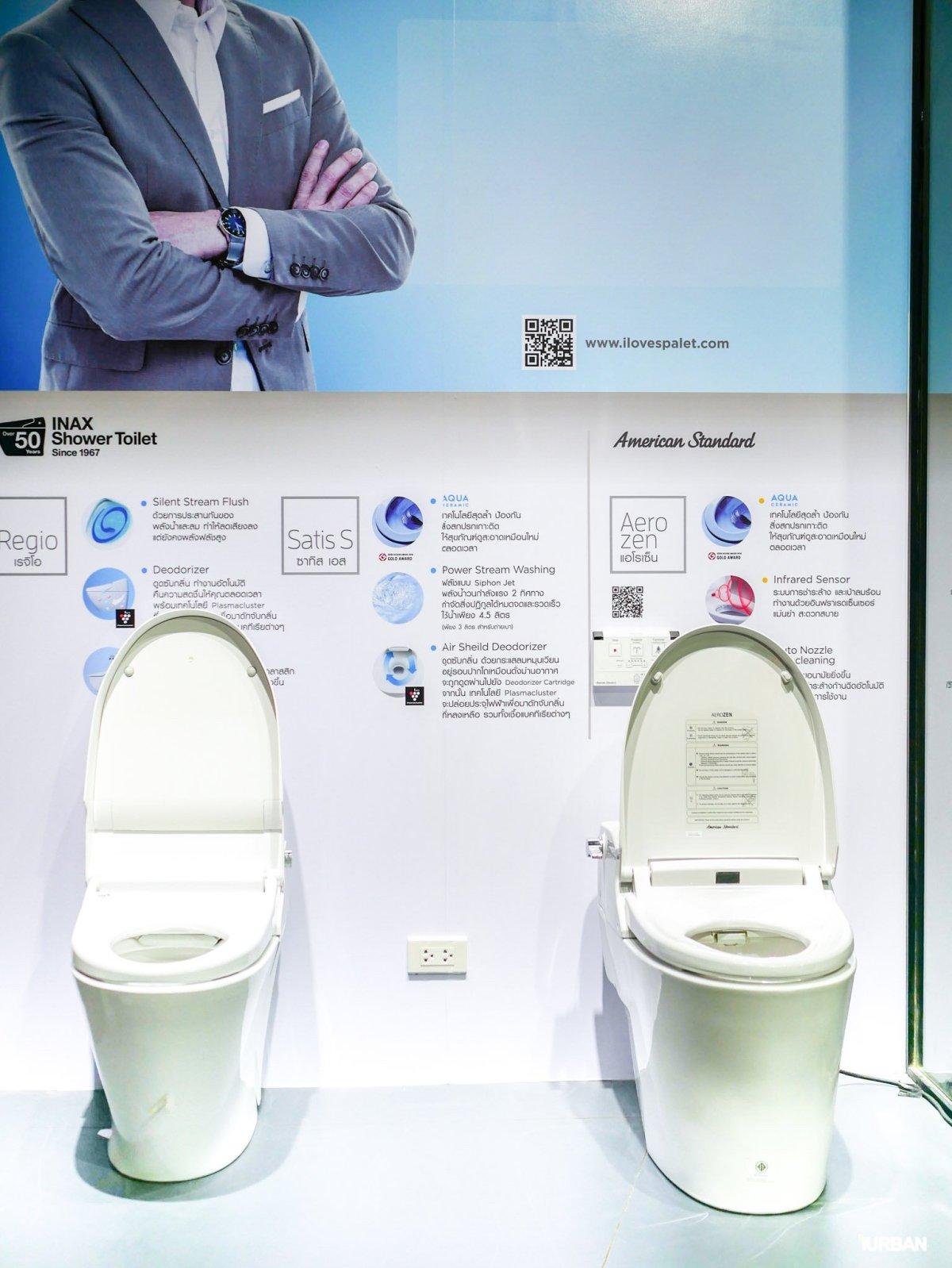 ปฏิวัติวงการเซรามิค 100 ปี ยังดูดีเหมือนใหม่ ชมนวัตกรรมสุขภัณฑ์ใหม่ในงานสถาปนิก '61 48 - American Standard