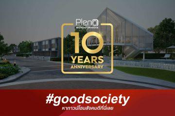 รับสิทธิพิเศษ! ฉลอง 10 ปี PLENO พรีเมียมทาวน์โฮม 2 ชั้น ครองใจผู้อยู่อาศัย พร้อมเปิดตัวโครงการใหม่ 19-20 พ.ค. นี้ 22 - AP (Thailand) - เอพี (ไทยแลนด์)