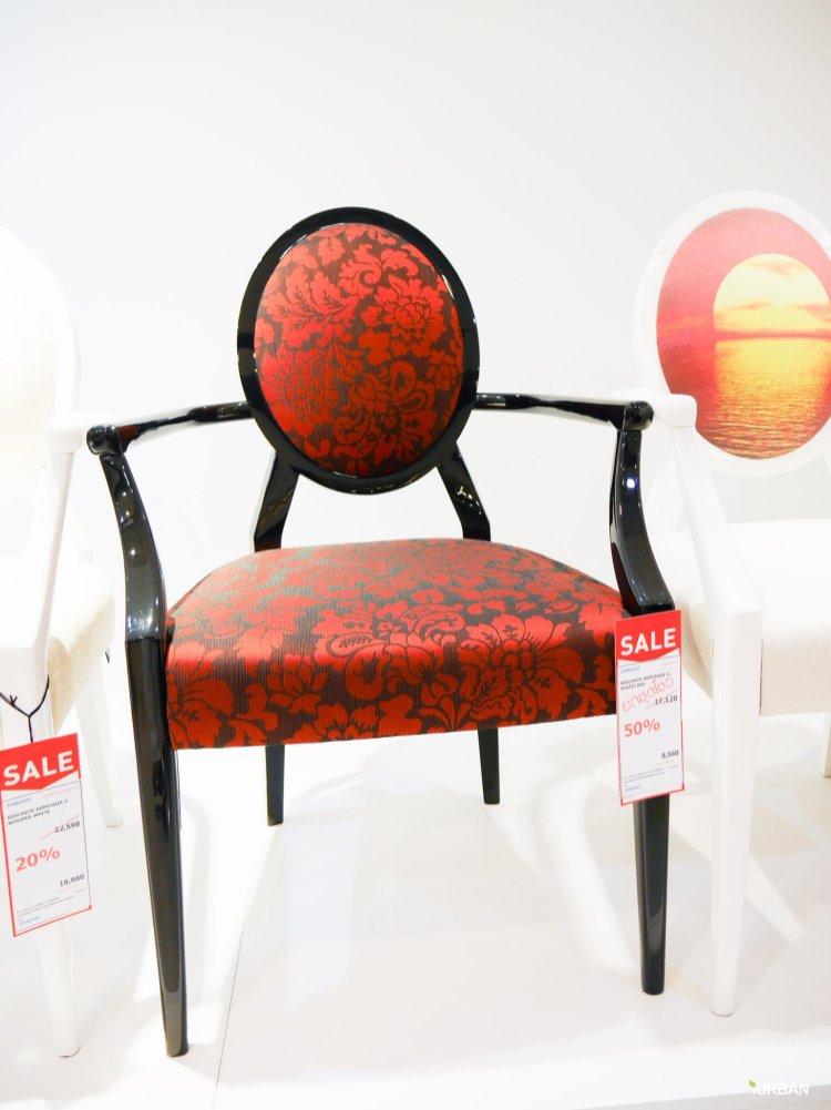 เก้าอี้รับประทานอาหาร