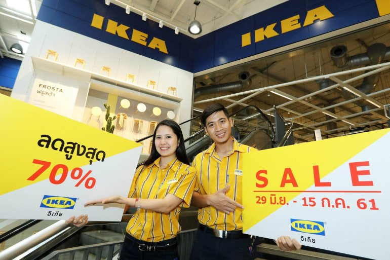 """IKEA Mid-Year Sale"" ลดกระหน่ำสูงสุดถึง 70%  ช้อปสินค้าคุณภาพ ในราคาเบากว่าเดิม ตั้งแต่ 29 มิ.ย. – 15 ก.ค. 61 19 - IKEA (อิเกีย)"
