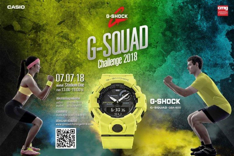"""""""G-SHOCK"""" จัดใหญ่ชวนคนเฮลตี้มาประชันความสตรอง!! ในงาน """"G-SHOCK G SQUAD CHALLENGE 2018"""" 13 -"""