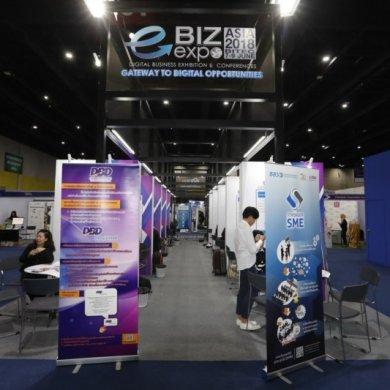 e-Biz Expo 2018 งานเดียวก็เสริมเขี้ยวเล็บธุรกิจในยุคดิจิทัล 16 -