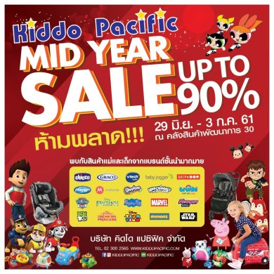 Kiddo Pacific Mid Year Sale 15 -