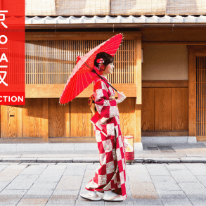 By the official summer start - Kyoto Gion Festival 26 - festival