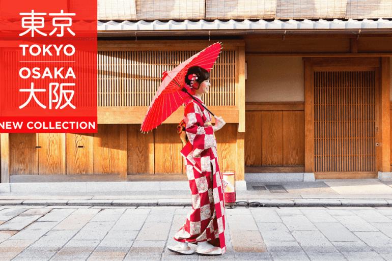 เฟอร์นิเจอร์ดีไซน์ญี่ปุ่น TOKYO-OSAKA COLLECTION ศิลปะแห่งการใช้ชีวิตจาก WINNER FURNITURE 14 - Japan